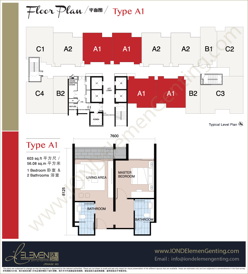 ion-delemen-genting-floor-plan-unit-type-a1