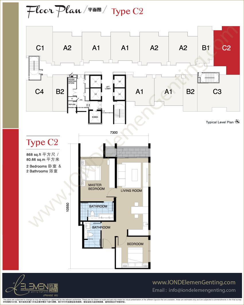 ion-delemen-genting-floor-plan-unit-type-c2